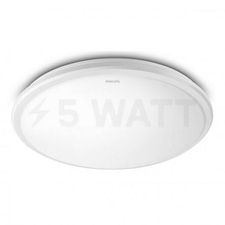 Світильник світлодіодний PHILIPS 31816 LED 20W 2700K White накладний круглий (915004488701) - придбати