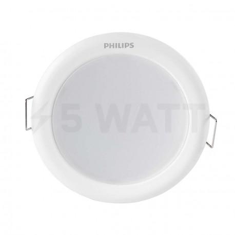 Світильник світлодіодний PHILIPS 66021 LED 5.5W 4000K White вбудований круглий (915005092201) - в інтернет-магазині