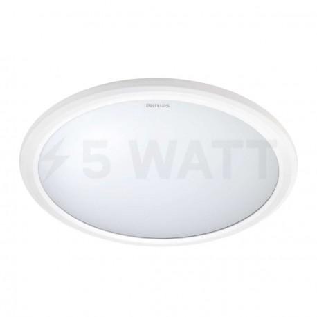 Світильник світлодіодний PHILIPS 31817 LED 12W 6500K IP65 White накладний круглий (915004489401) - придбати