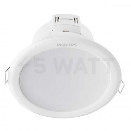 Светильник светодиодный PHILIPS 66022 LED 6.5W 4000K White встраиваемый круглый (915005092401) - купить