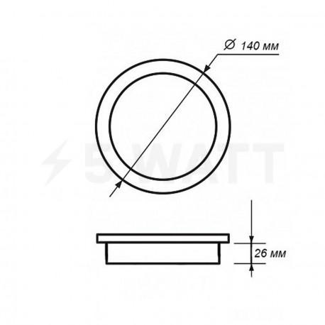 Світильник світлодіодний PHILIPS Slimlit 59511 LED 12W 2700K White вбудований кругл. (915005185801) - в інтернет-магазині