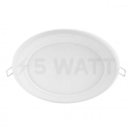 Світильник світлодіодний PHILIPS Slimlit 59511 LED 12W 2700K White вбудований кругл. (915005185801) - придбати