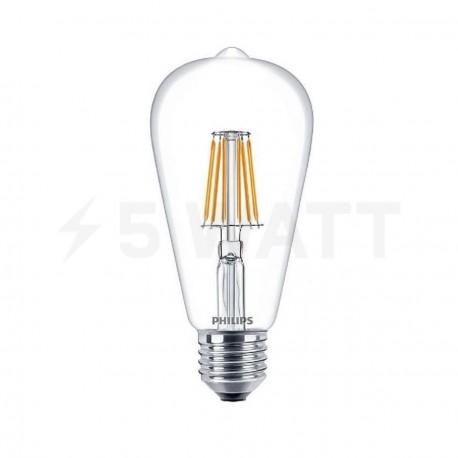 LED лампа PHILIPS LED Fila ND ST64 7.5-70W E27 2700K (929001190808)