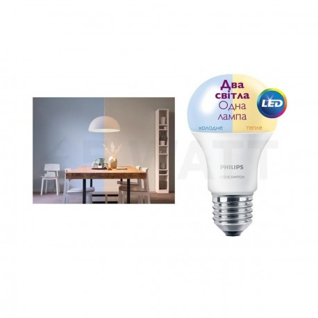 LED лампа PHILIPS Scene Switch LED A60 9-70W E27 3000K (929001208707) - недорого