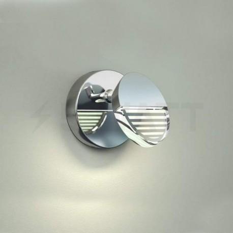 Настінний світильник NOWODVORSKI Jukon 6946 - придбати