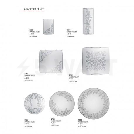 Настінний світильник NOWODVORSKI Arabeska Silver 3701 - недорого