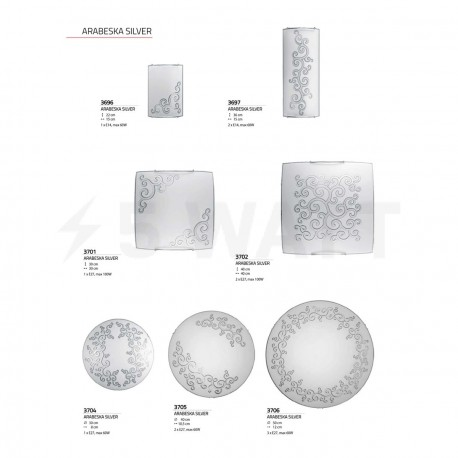 Настінний світильник NOWODVORSKI Arabeska Silver 3705 - недорого