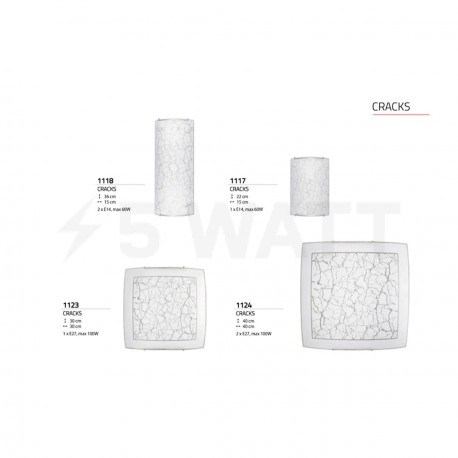 Настенный светильник NOWODVORSKI Cracks 1123 - недорого