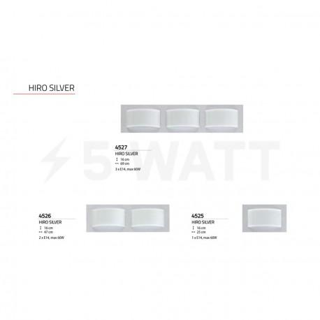 Настенный светильник NOWODVORSKI Hiro Silver 4526 - недорого