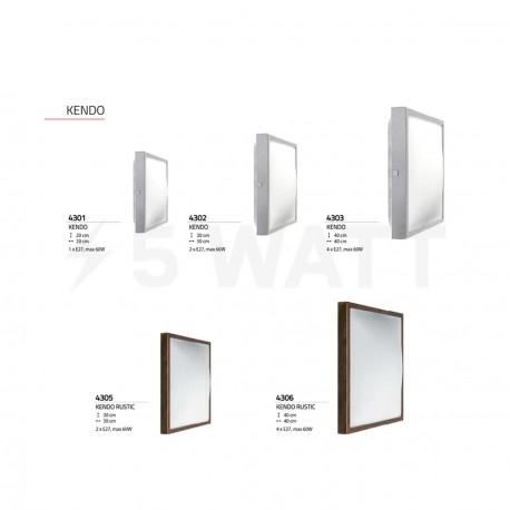 Настінний світильник NOWODVORSKI Kendo 4305 - недорого