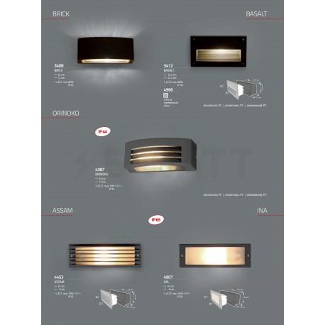 Уличный светильник NOWODVORSKI Basalt Graphit 3412 - в интернет-магазине