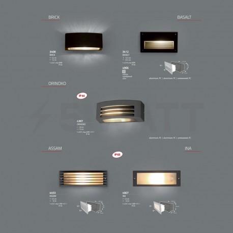 Уличный светильник NOWODVORSKI Basalt Silver 4966 - недорого