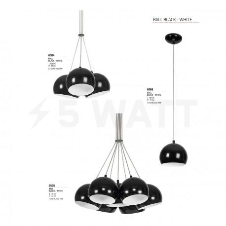 Люстра NOWODVORSKI Ball Black-White 6585 - недорого