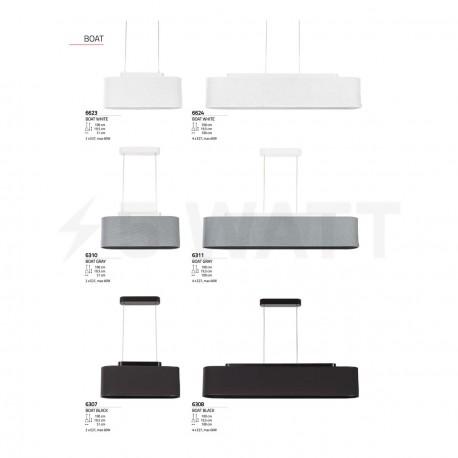 Люстра NOWODVORSKI Boat Black 6307 - магазин светодиодной LED продукции
