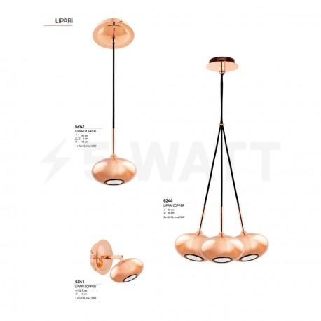 Люстра NOWODVORSKI Lipari Copper 6244 - недорого