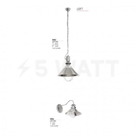 Люстра NOWODVORSKI Loft Zinc 5062 - недорого