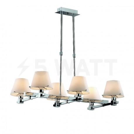 Продажа Люстр и светильников