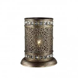 Настольная лампа WUNDERLICHT YW3928B-T1